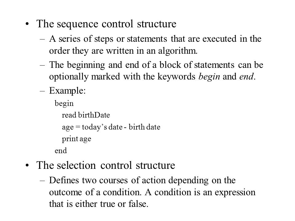 The sequence control structure