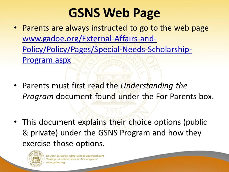 GSNS Web Page