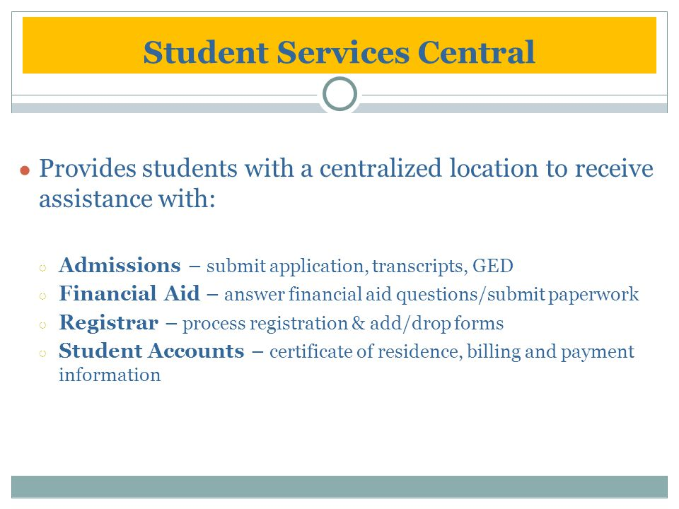 Student Services Central