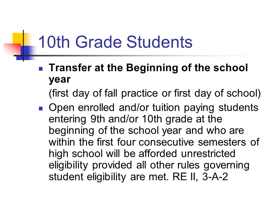 10th Grade Students Transfer at the Beginning of the school year