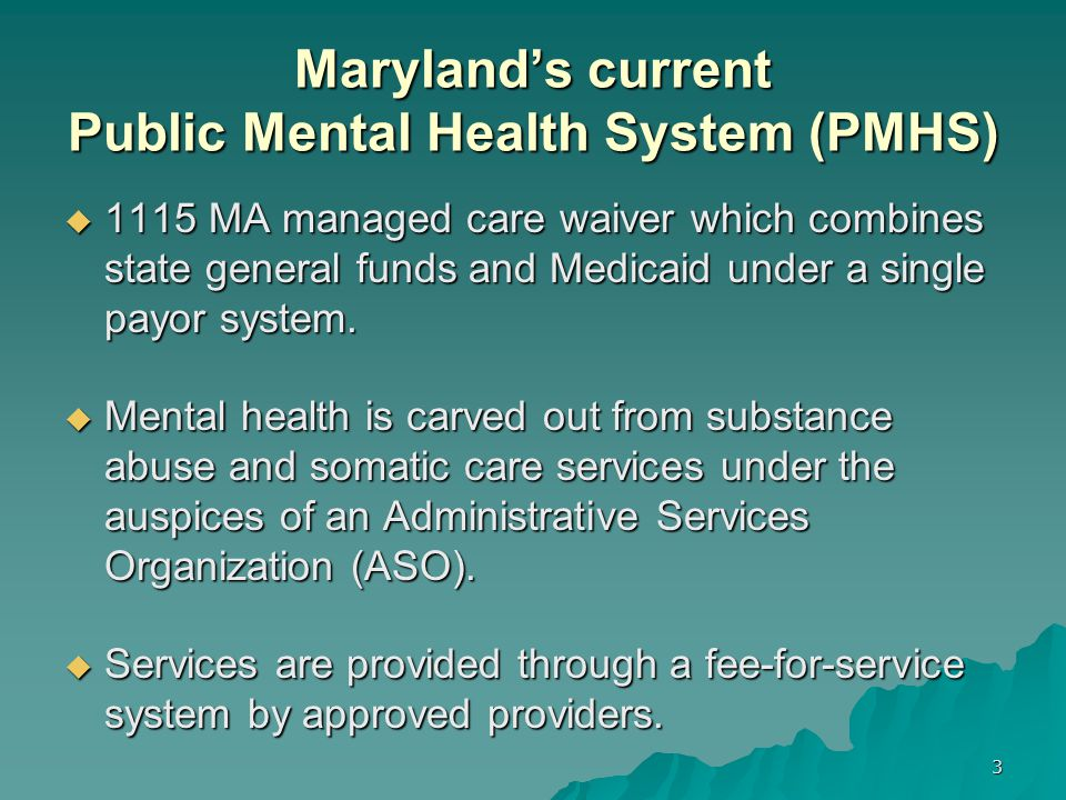 Maryland's current Public Mental Health System (PMHS)