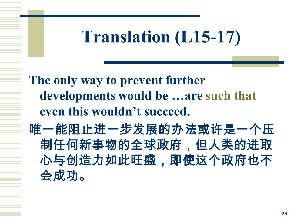 Translation (L15-17) The only way to prevent further developments would be …are such that even this wouldn't succeed.
