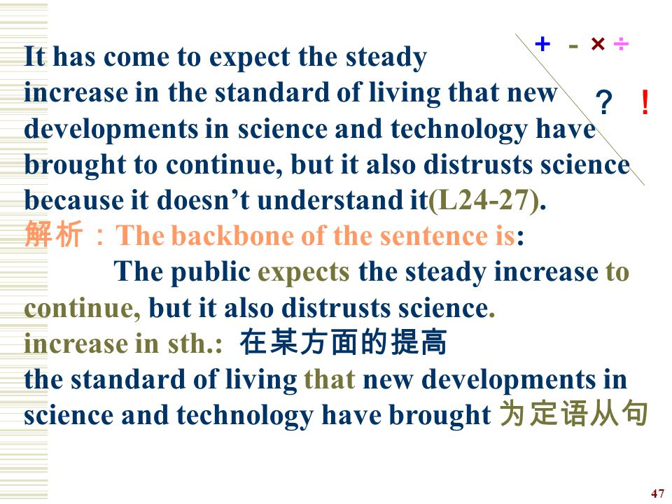 +-× ÷ ? ! It has come to expect the steady. increase in the standard of living that new. developments in science and technology have.