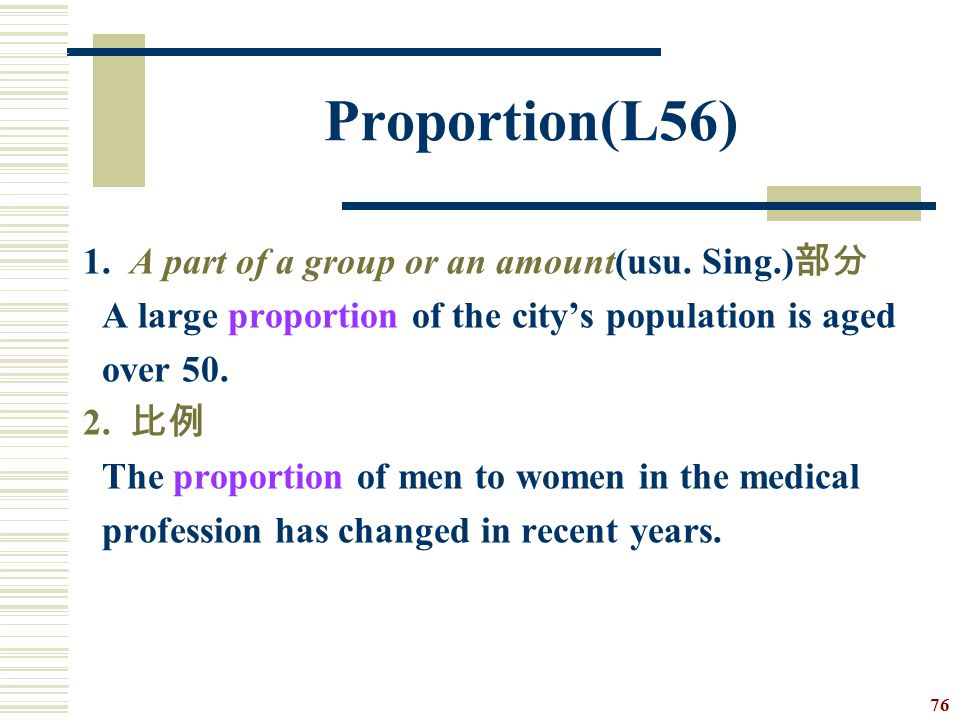 Proportion(L56) 1. A part of a group or an amount(usu. Sing.)部分