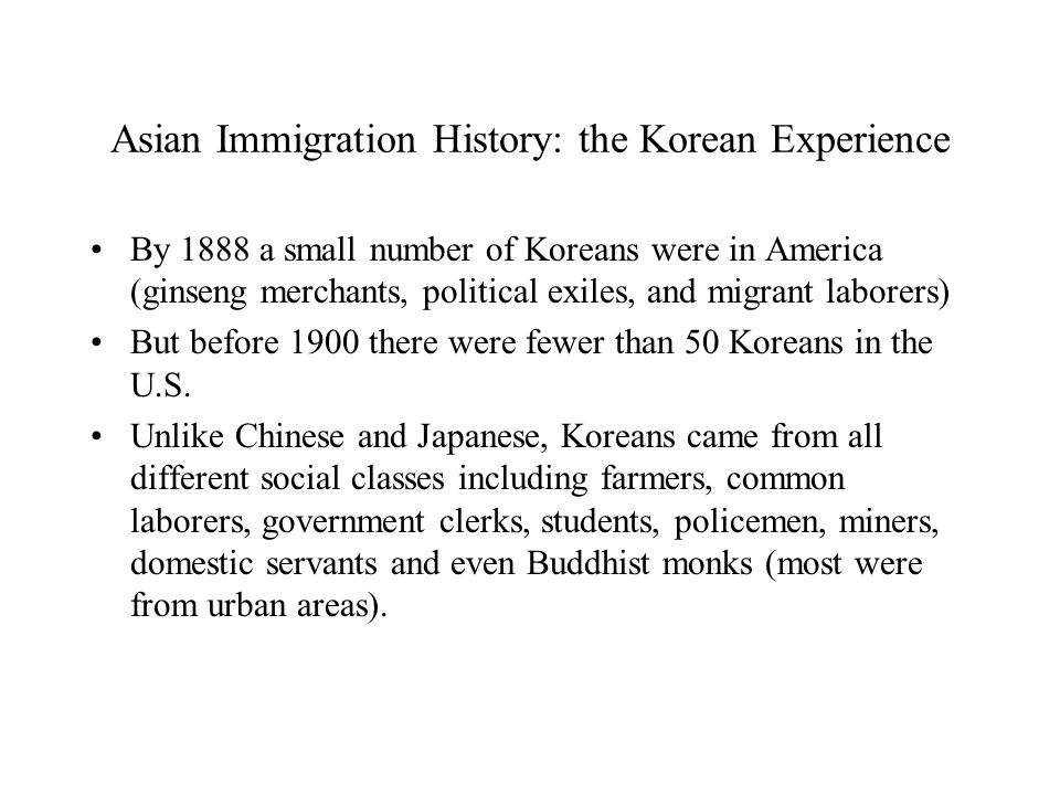 Asian Immigration History: the Korean Experience