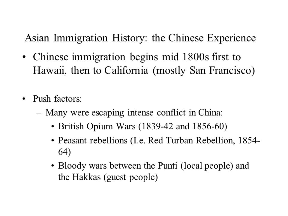 Asian Immigration History: the Chinese Experience
