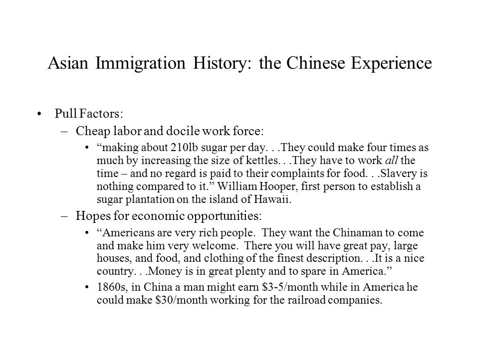the experiences of chinese and japanese immigrants in the united states When they first arrived in the united states, asian (usually chinese) immigrants were welcomed, or at least tolerated after the california gold rush brought thousands of chinese to california, however, asian immigrants faced restrictive laws and occasional violence in the late 1800s, chinese, and.