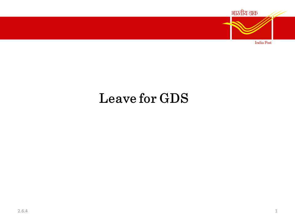 Leave for GDS 2.6.4