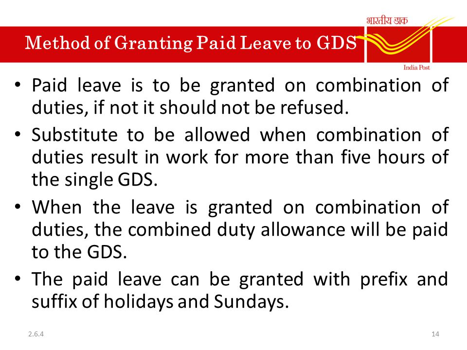 Method of Granting Paid Leave to GDS