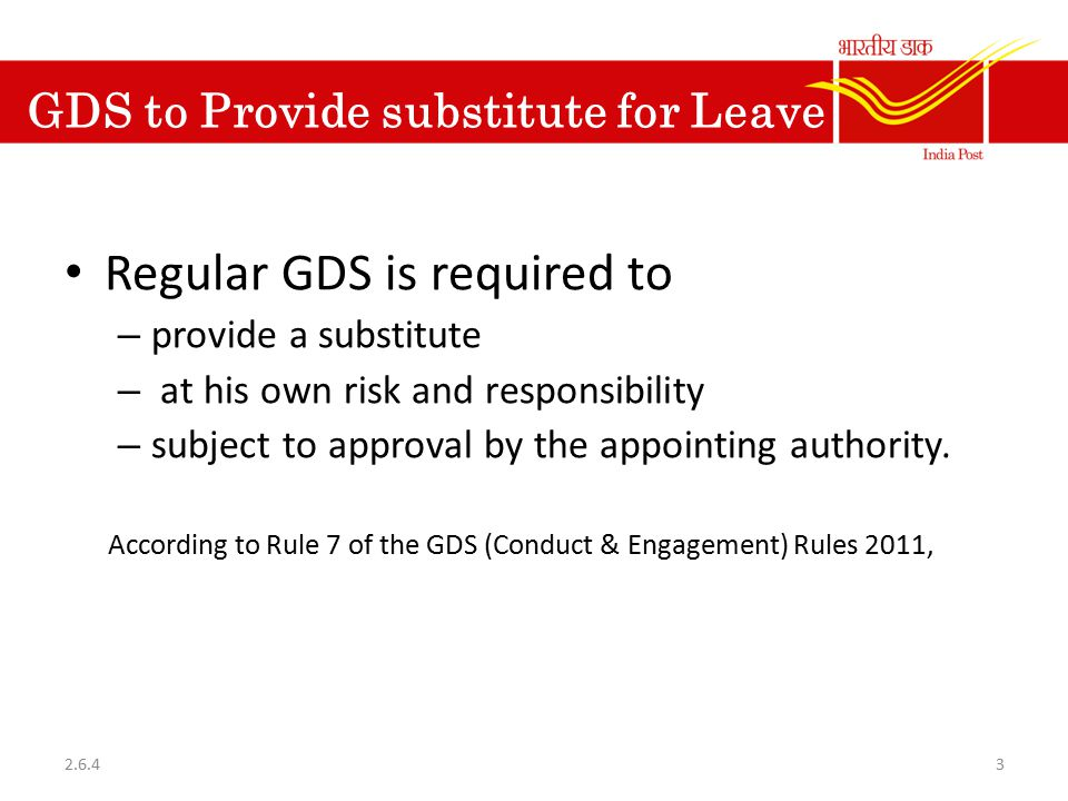 GDS to Provide substitute for Leave