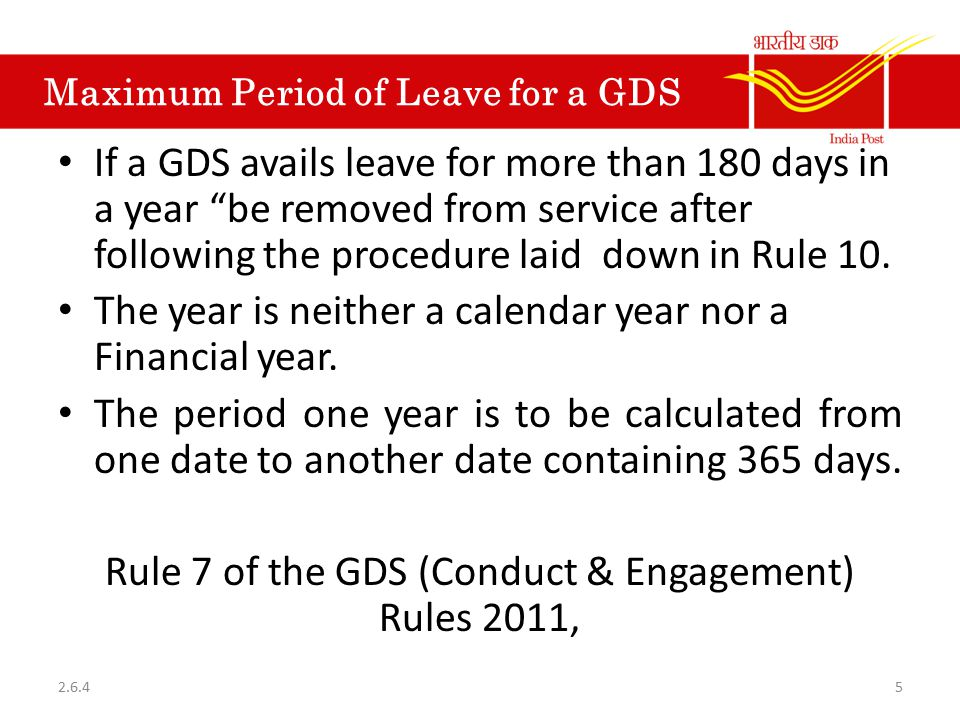 Maximum Period of Leave for a GDS