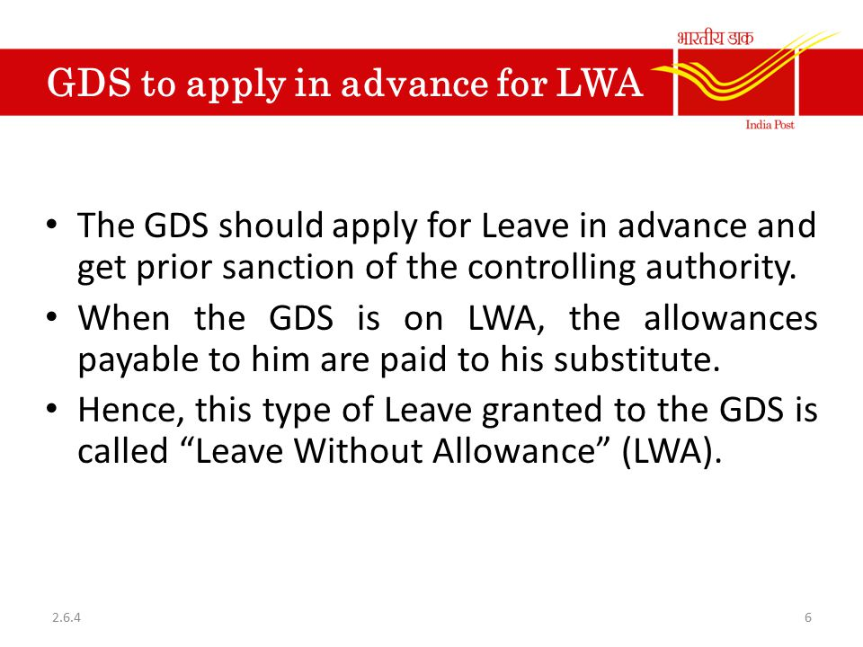 GDS to apply in advance for LWA