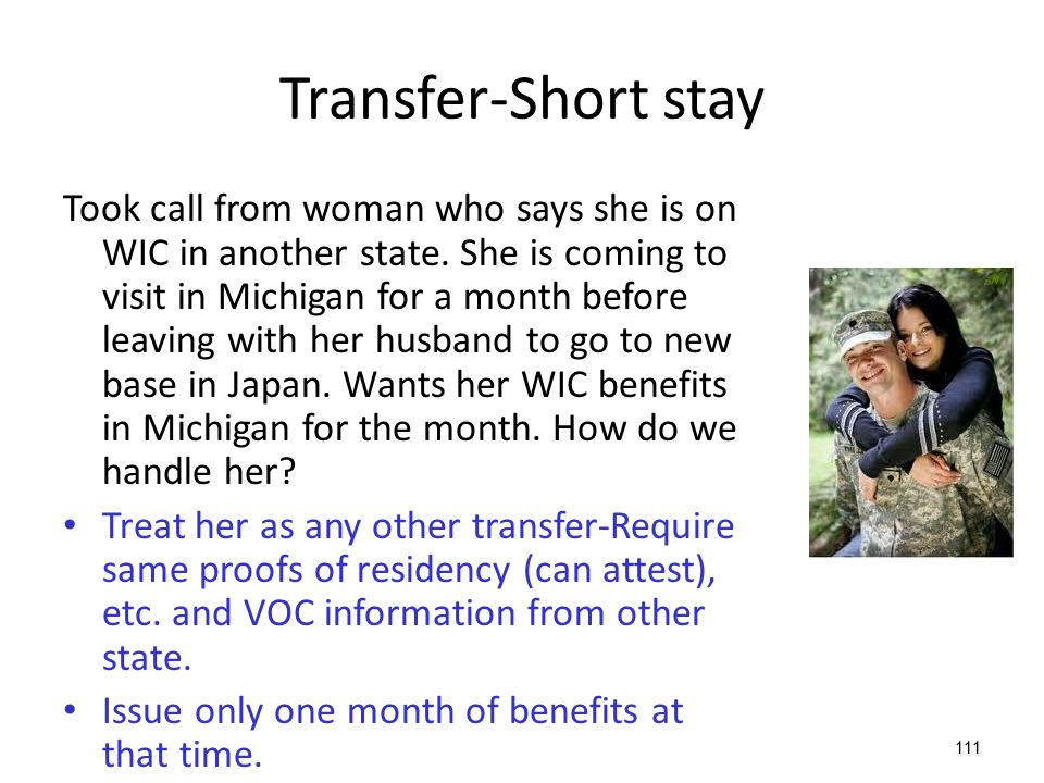 Transfer-Short stay