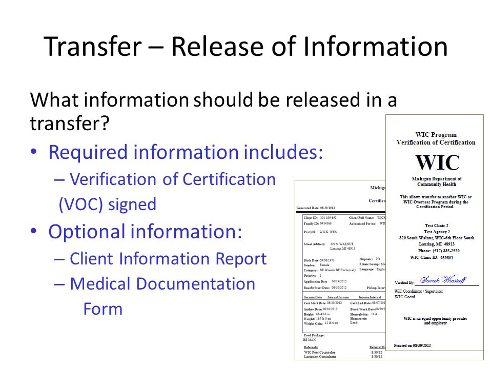 Transfer – Release of Information