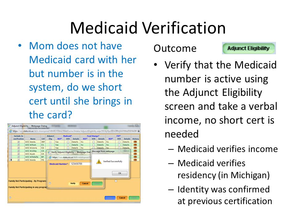 Medicaid Verification