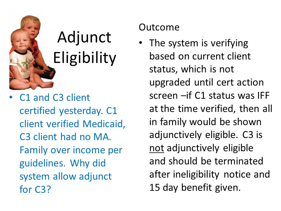 Adjunct Eligibility Outcome