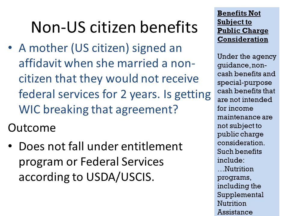 Non-US citizen benefits