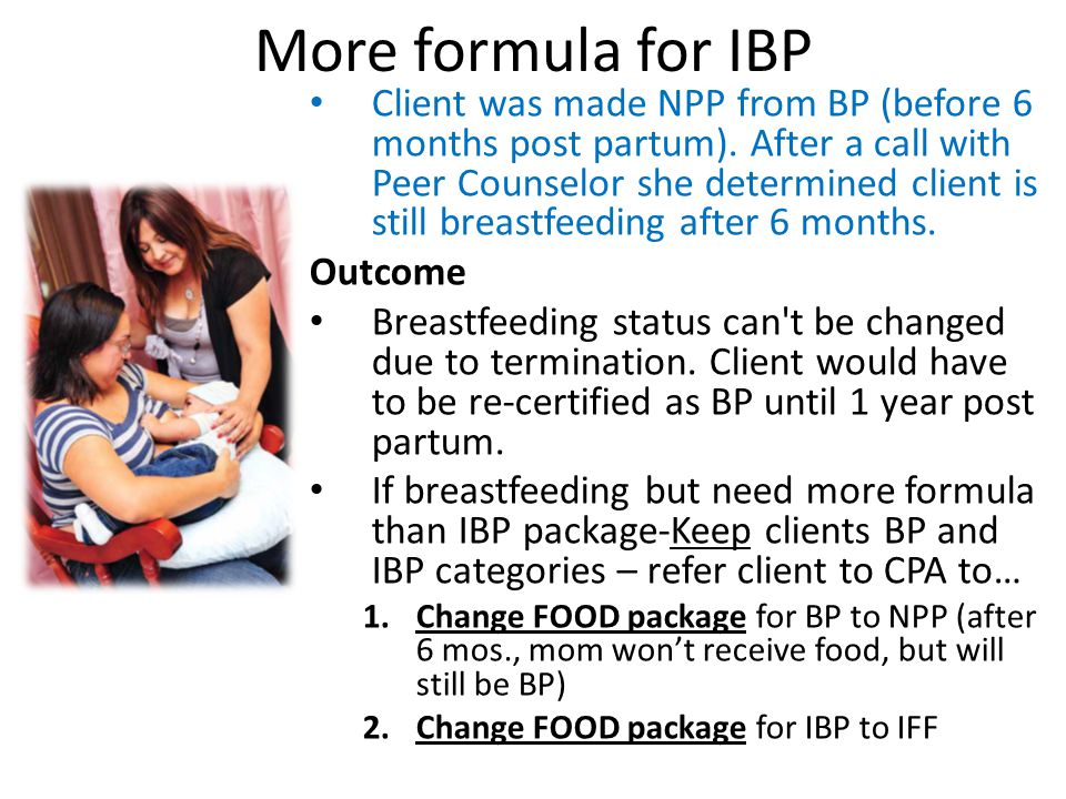 More formula for IBP