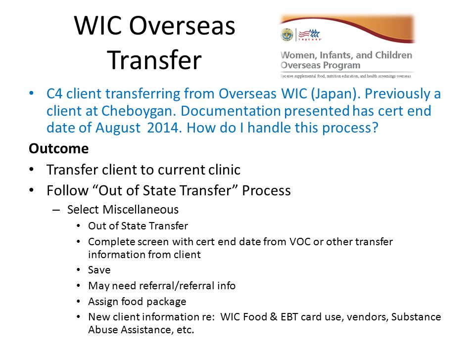 WIC Overseas Transfer