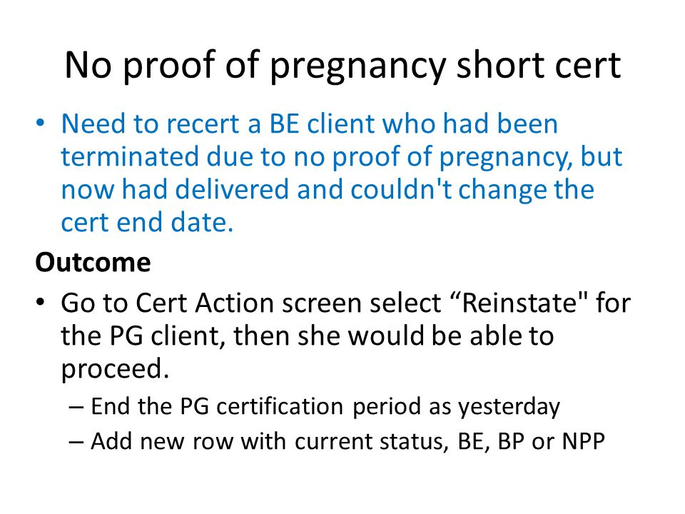 No proof of pregnancy short cert