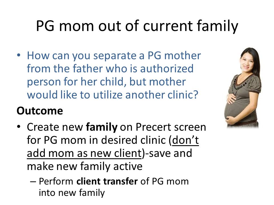 PG mom out of current family