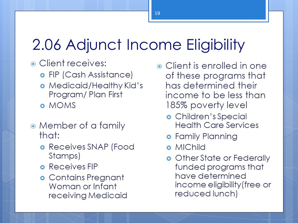 2.06 Adjunct Income Eligibility