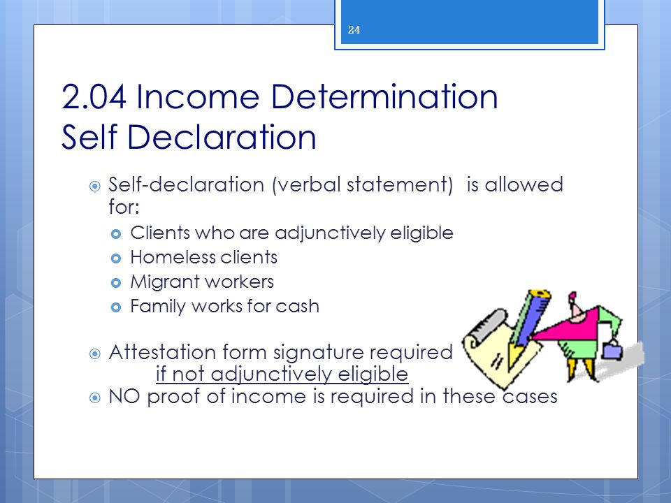 2.04 Income Determination Self Declaration