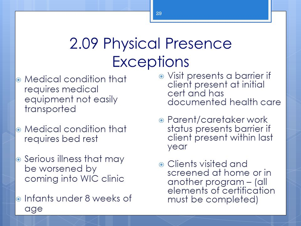 2.09 Physical Presence Exceptions