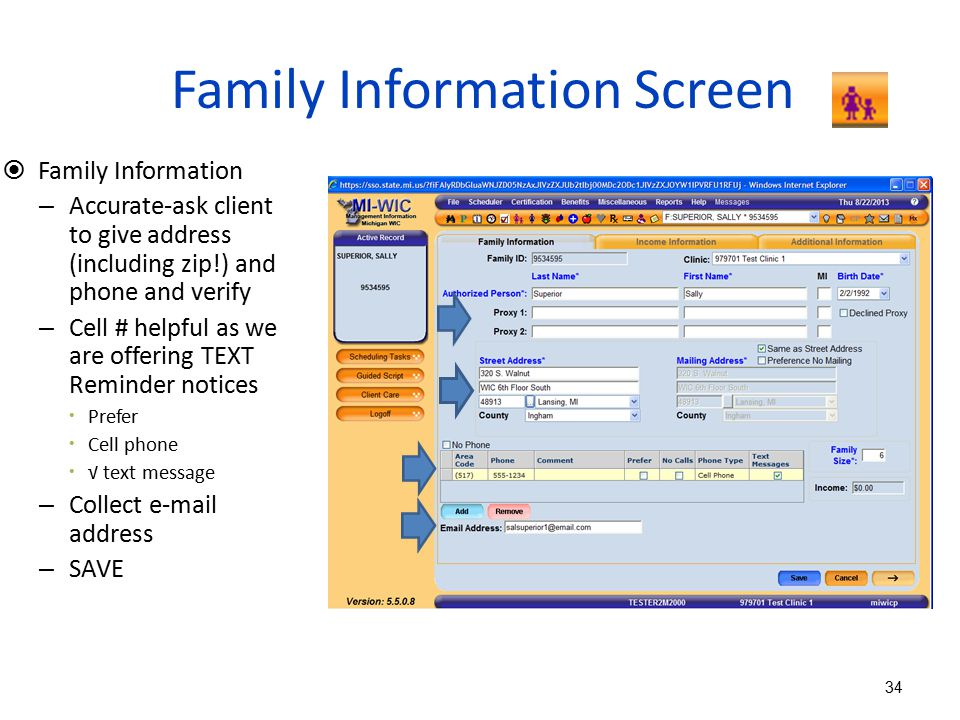 Family Information Screen