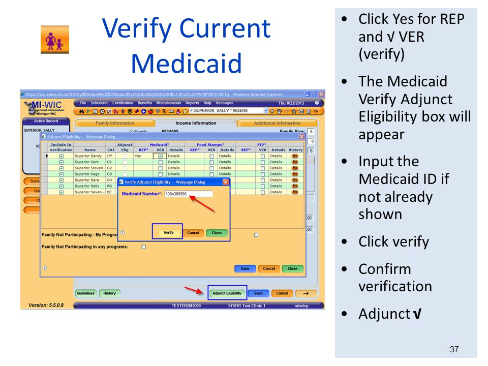 Verify Current Medicaid