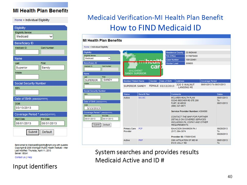 Medicaid Verification-MI Health Plan Benefit How to FIND Medicaid ID