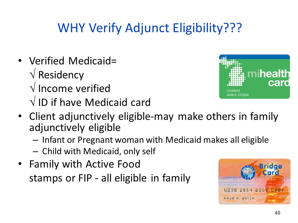 WHY Verify Adjunct Eligibility