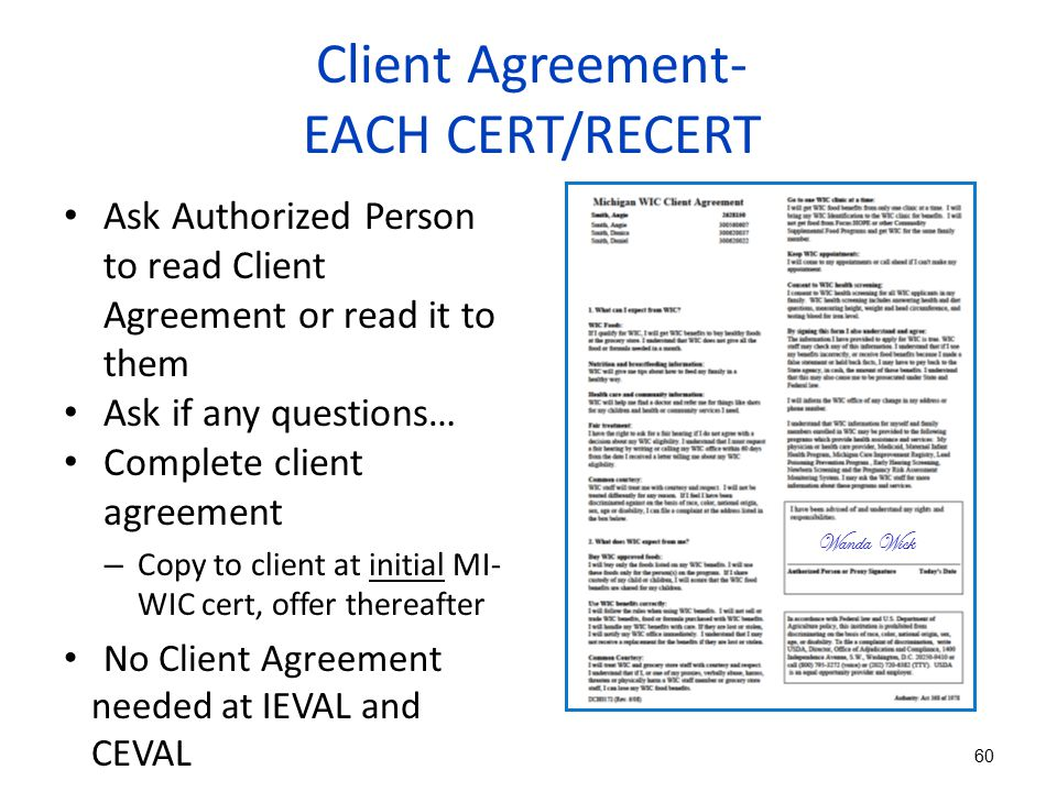 Client Agreement- EACH CERT/RECERT