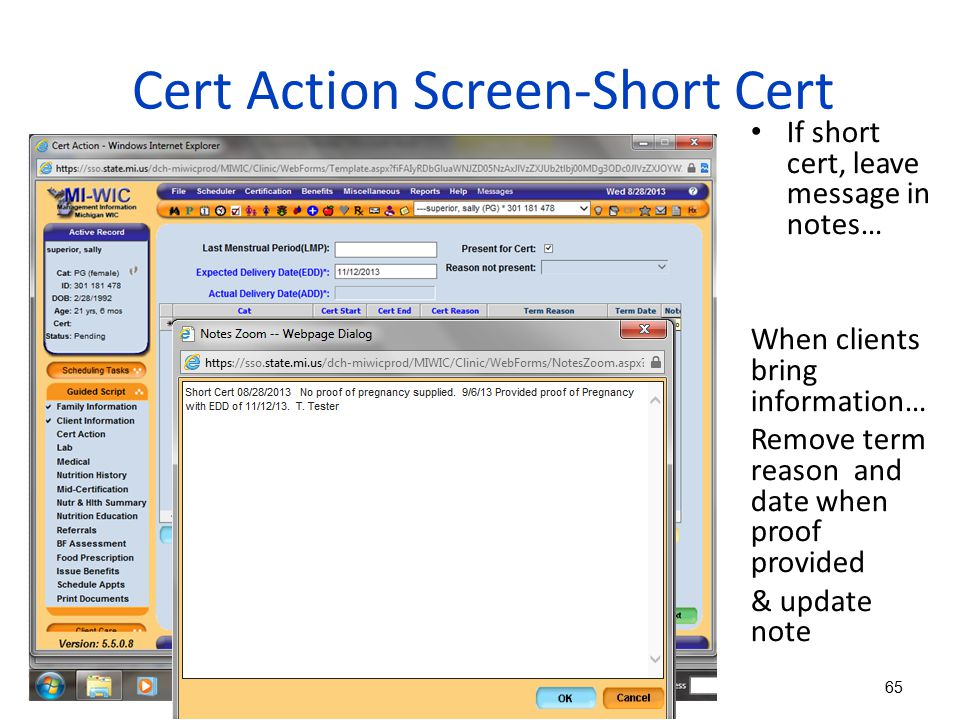 Cert Action Screen-Short Cert