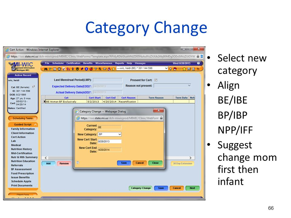 Category Change Select new category Align BE/IBE BP/IBP NPP/IFF