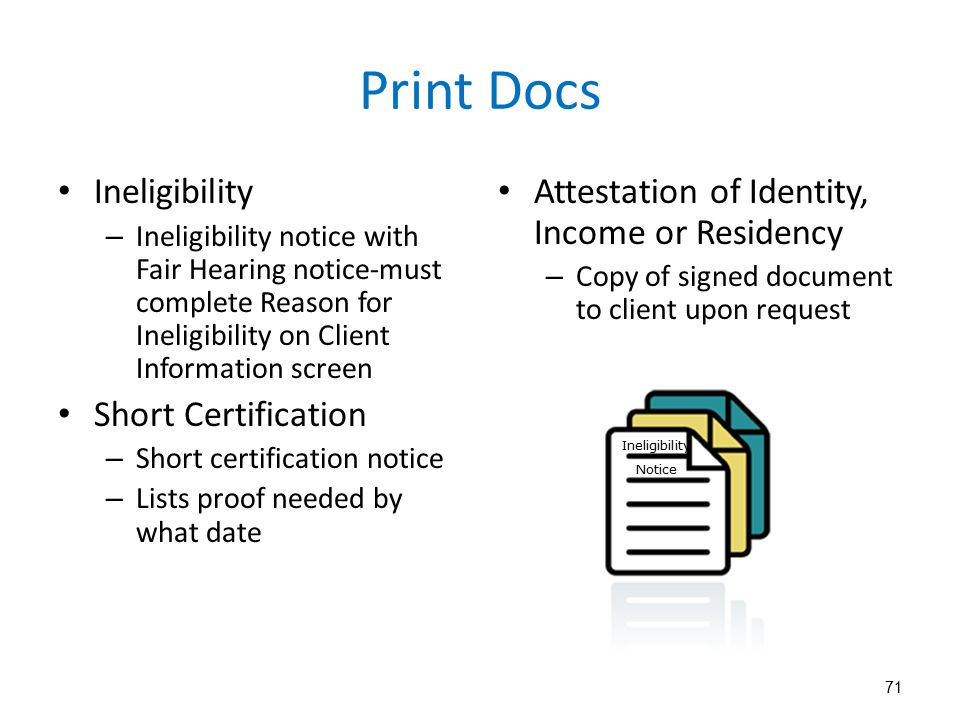 Print Docs Ineligibility Short Certification