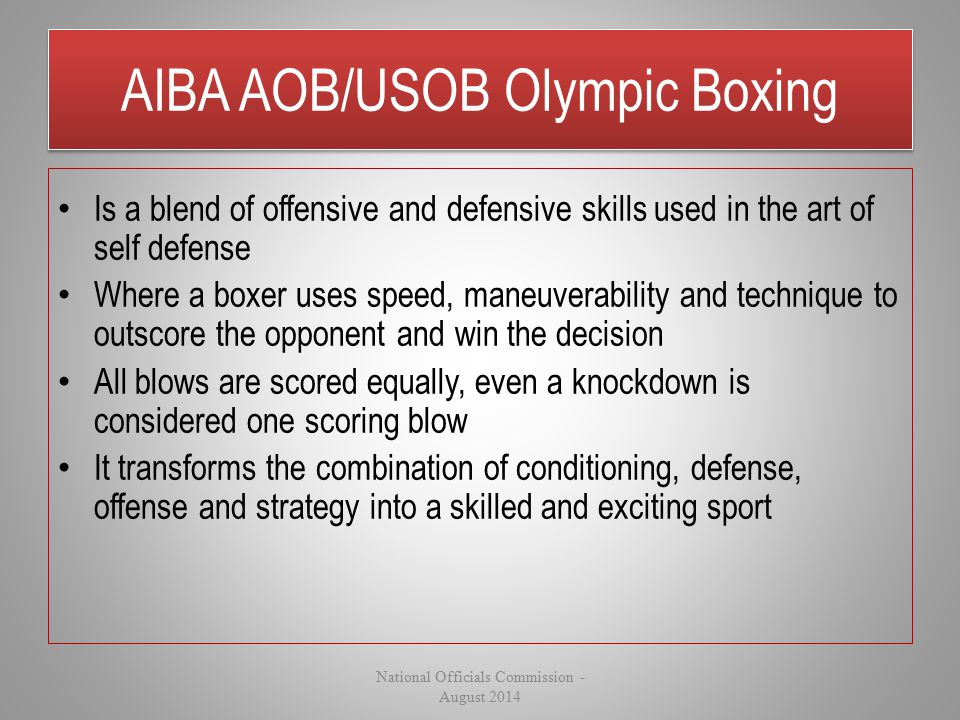 2014 USA Boxing Official's Certification Clinic - ppt download