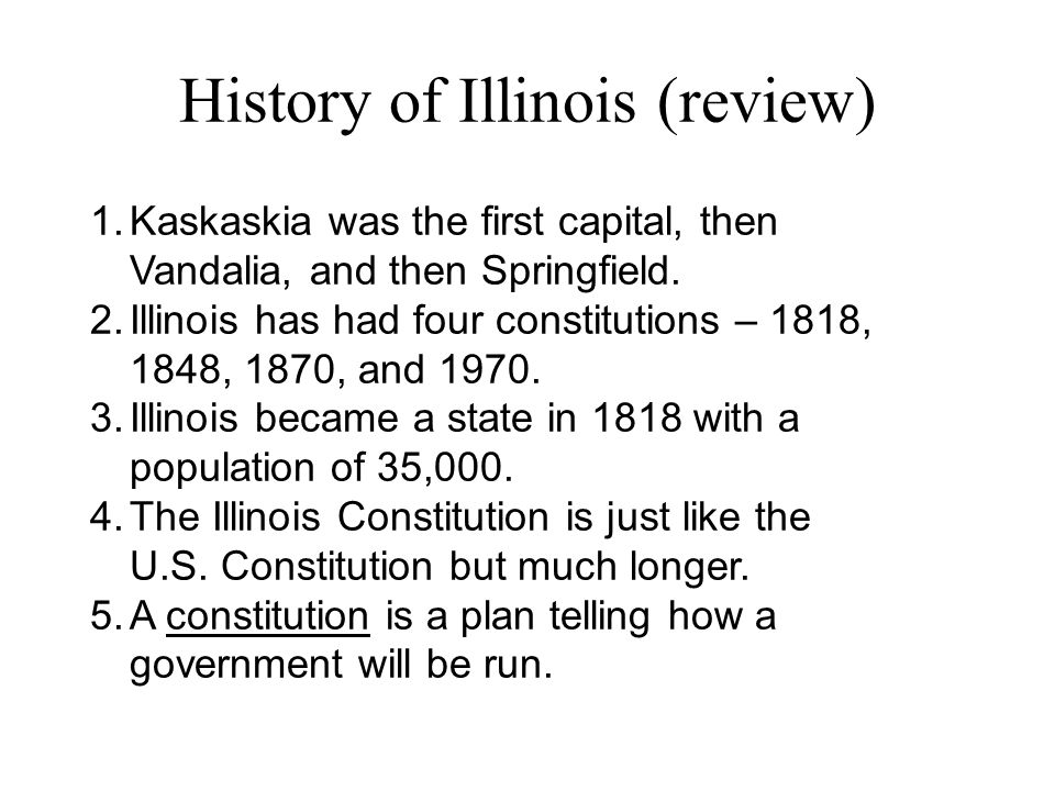 History of Illinois (review)