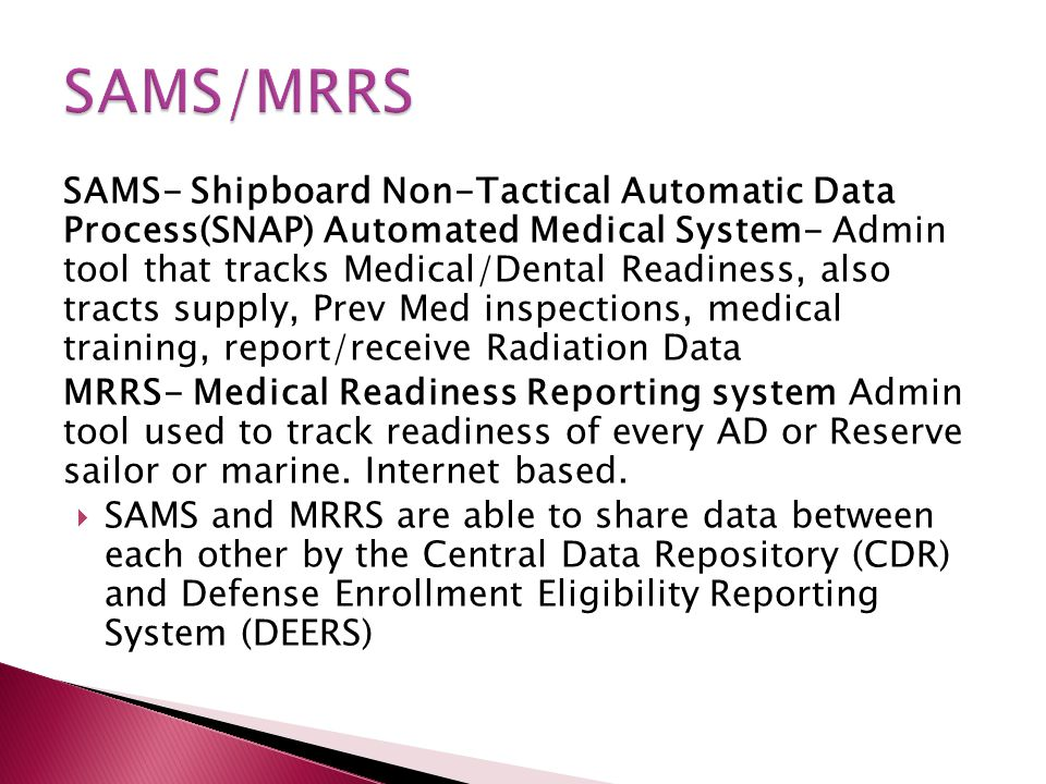SAMS/MRRS