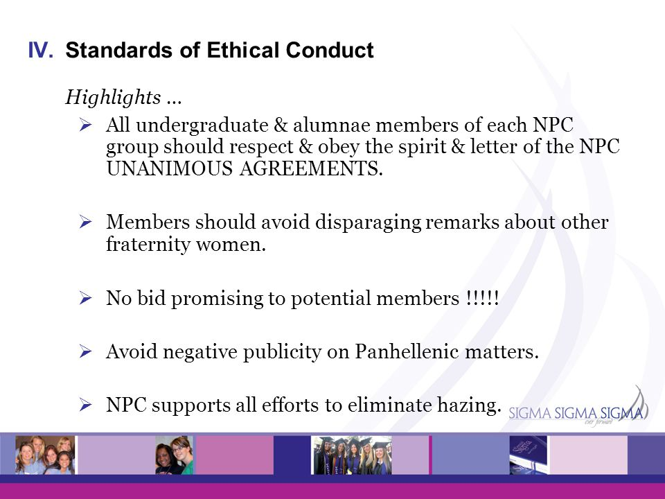 Standards of Ethical Conduct Highlights …
