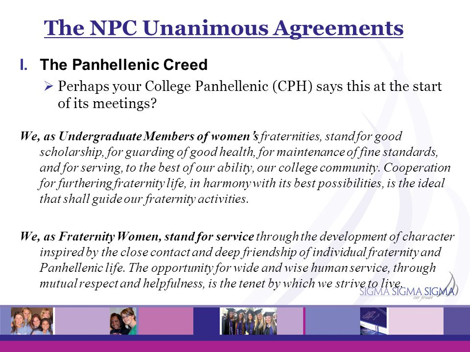 The NPC Unanimous Agreements