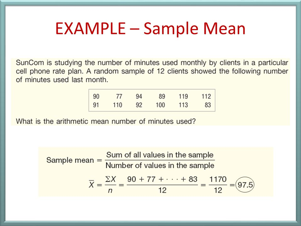 EXAMPLE – Sample Mean