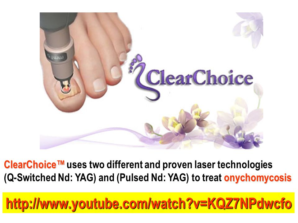 ClearChoice™ uses two different and proven laser technologies