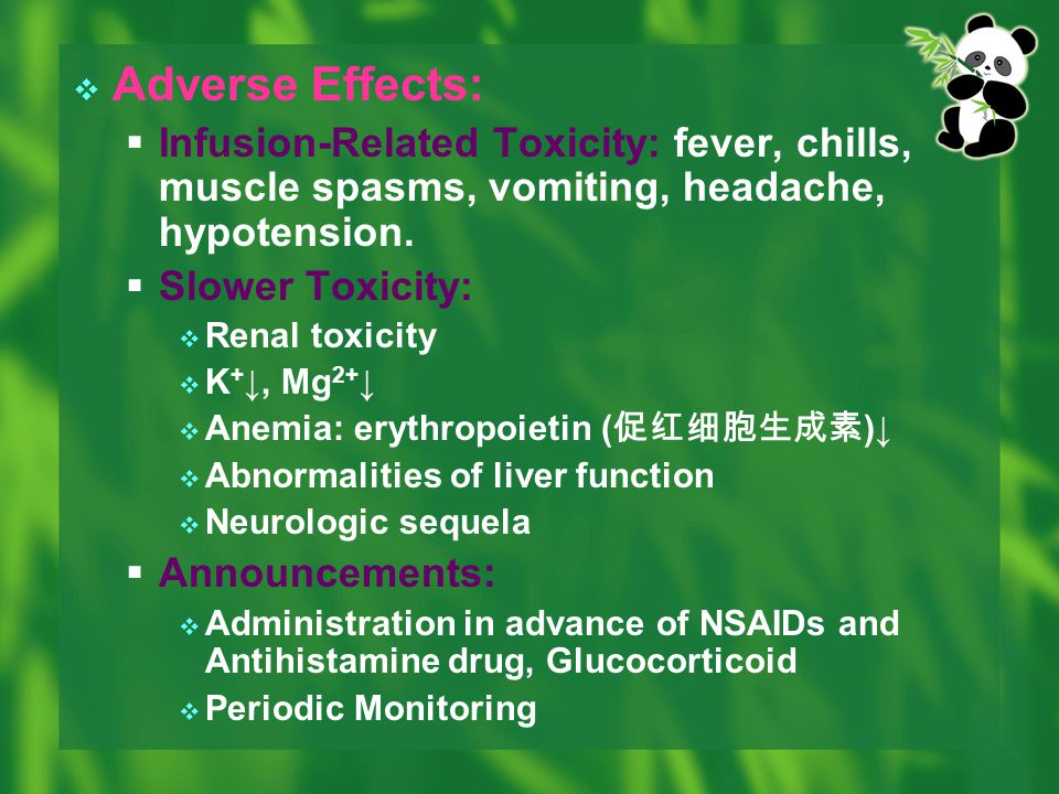 Adverse Effects: Infusion-Related Toxicity: fever, chills, muscle spasms, vomiting, headache, hypotension.