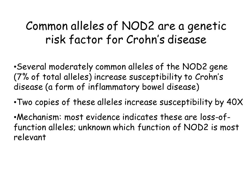 Common alleles of NOD2 are a genetic risk factor for Crohn's disease