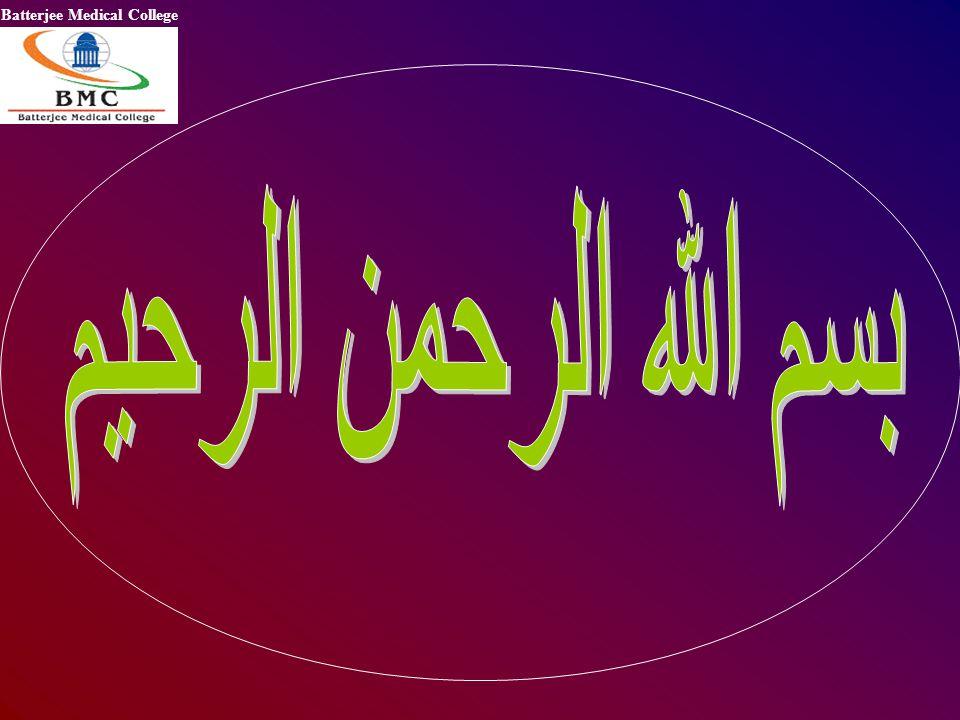 بسم الله الرحمن الرحيم 1 1 1