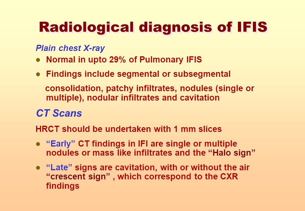 Radiological diagnosis of IFIS