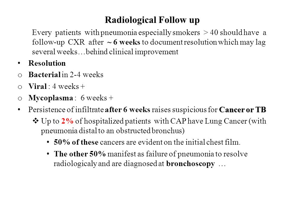 Radiological Follow up