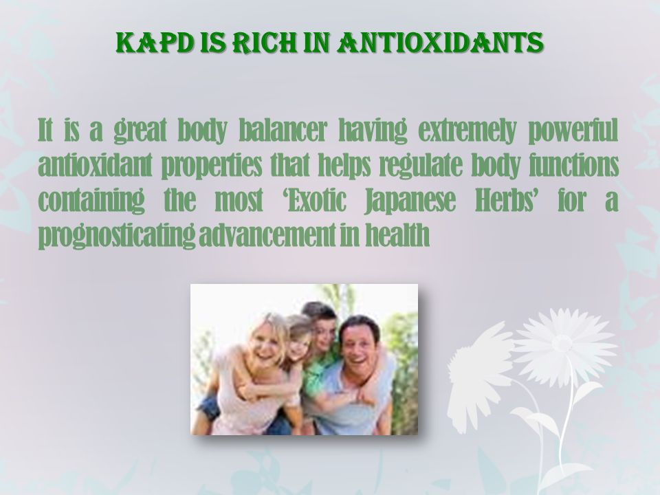 KAPD is rich in antioxidants