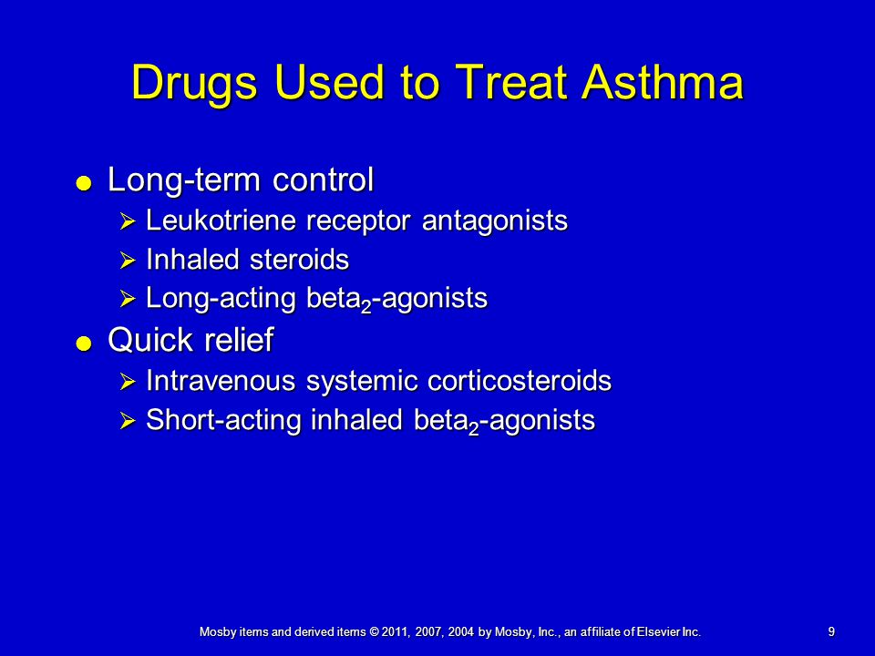 Drugs Used to Treat Asthma